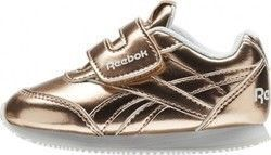 d9f3cd76f10 Αθλητικά Παιδικά Παπούτσια Reebok - Skroutz.gr