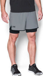 Under Armour Qualifier 2-in-1 1289625-035