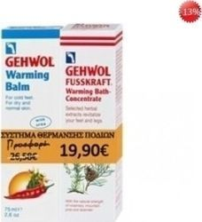 Gehwol Fusskraft Warming Bath 150 ml + Warming Balm 75ml