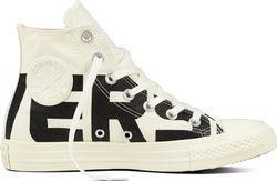 Converse Chuck Taylor All Star Wordmark 159533C ddc555efe04