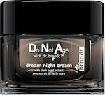 Dr. Brandt Dream Night Cream 50ml