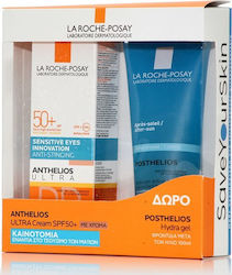 La Roche Posay Anthelios XL Sensitive Eyes Innovation Anti-Stinging Ultra Tinted Cream SPF50+ & Posthelios Hydra Gel After Sun