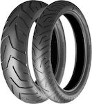Bridgestone Battlax Adventure A41 Rear 130/80/17 65H