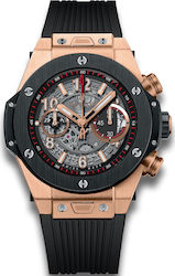 Hublot Bing Bang Unico King 411.OM.1180.RX