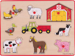 Farm Animals 9pcs (BJ259) Big Jigs
