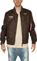 Ανδρικό Μακρύ Μπουφάν Parka Jacket με Κουκούλα BATTERY 15S700282 ... ef3eda77b81