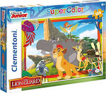 Lion Guard 104pcs (1210-27969) Clementoni