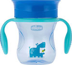 Chicco Perfect Cup 12m+ Blue 200ml