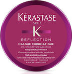 Kerastase Reflection Masque Chromatique 75ml