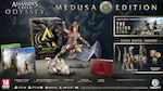 Assassin's Creed Odyssey (Medusa Collector's Edition) PS4