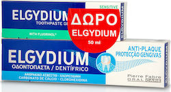 Elgydium Antiplaque 100gr + Sensitive Gel 50ml