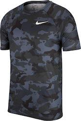 Προσθήκη στα αγαπημένα menu Nike Dri-Fit 923524-036 bbc6ff9c4bc