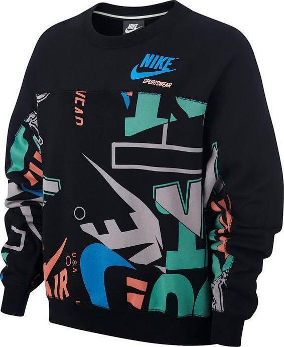 Nike Sportswear Crew IDJ AQ9649-010 - Skroutz.gr 2f54e61504f