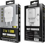 PowerStar micro USB Cable & Wall Adapter Λευκό