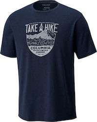 Columbia Trail Shaker Ii Short Sleeve Shirt AO0174-469