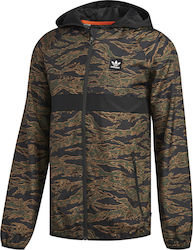 Adidas Camouflage BB Wind Packable Jacket DH3886