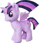 Hasbro My Little Pony Plush Toy - Princess Twilight Sparkle