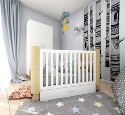 a1cbb71cae4 Βρεφικά Κρεβάτια & Κούνιες Μωρού Kidscom - Skroutz.gr