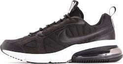 c9dac35d365 nike air max - Sneakers - Skroutz.gr