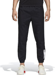 Adidas NMD Track Pant DH2290