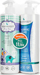 Pharmasept Family Pack Baby Mild Bath 500ml & H...