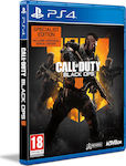 Medium 20180912111255 call of duty black ops 4 specialist edition ps4