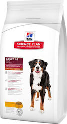 Hill's Science Plan Canine Adult Advanced Fitness Chicken 3kg