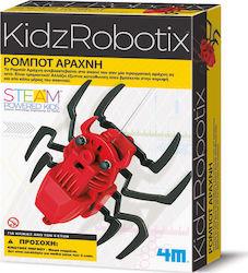 Εκπαιδευτικά Παιχνίδια 4M 8 - 9 χρονών - Skroutz.gr e17ea043fe1b3