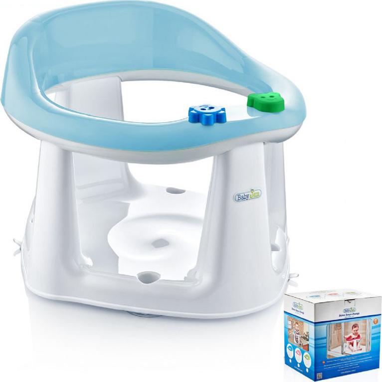 Προσθήκη στα αγαπημένα menu Baby Jem Bath   Feed Seat Μπλε b8e2a73631a