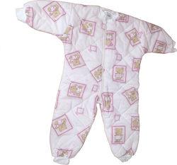 Υπνόσακοι Μωρού Χειμερινοί - Σελίδα 4 - Skroutz.gr e698a1c4a05