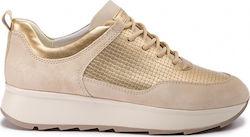 fcc5624a9cb Ανατομικά Παπούτσια Geox - Skroutz.gr
