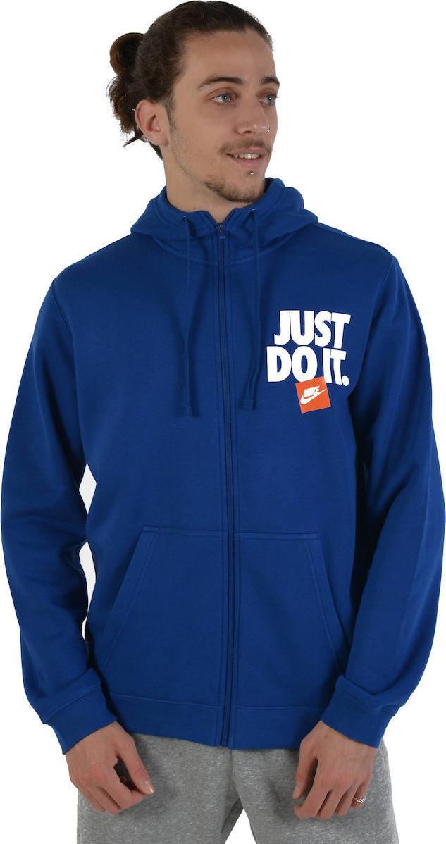 premium selection d9937 18c35 Nike Sportswear Full Zip Hoodie AR2518-438 - Skroutz.gr