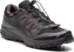 αδιαβροχα - Αθλητικά Παπούτσια - Skroutz.gr 2d430062b28