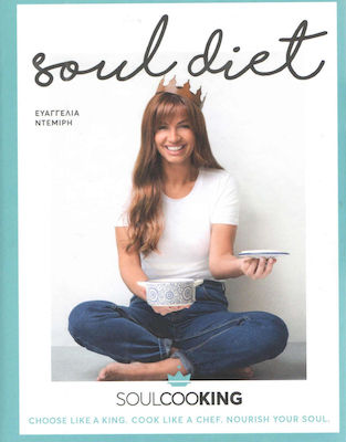 Soul Diet: Soul Cooking