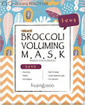 Huangjisoo Broccoli Voluming Sheet Face Mask 5τμχ