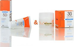 Panthenol Plus Summer Set