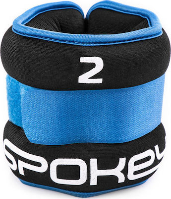 Spokey Form IV 920907