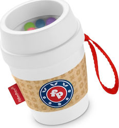 Fisher Price Coffee Cup Teether 3+ μηνών