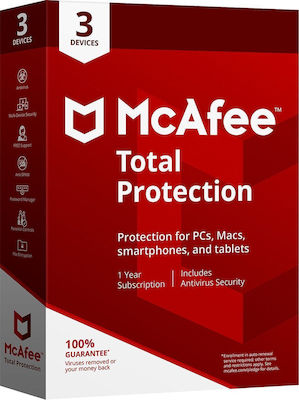 McAfee Total Protection 2019 (3 Licences , 1 Year)