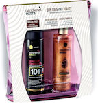 Medisei Panthenol Extra Tanning Sun Care & Beauty