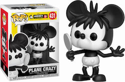 Pop! Disney: Mickey's 90th Anniversary - Plane Crazy 431