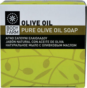 Bodyfarm Pure Olive Oil Soap 125gr