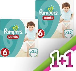 868752f8e31 Pampers Pants No 6 (16+kg) 2x25τμχ