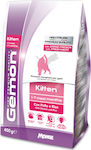 Monge Gemon Kitten 1-7 Months Chicken & Rice 1.5kg