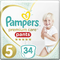 ά Pampers Skroutz Gr
