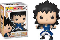 Pop! Animation: Fairy Tail - Gajeel #481