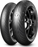 Pirelli Angel GT II Rear 180/55ZR17 73W TL (A)