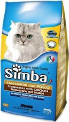 Simba Croquettes with Chicken 0.40kg