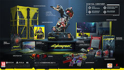 Cyberpunk 2077 (Collector's Edition) PS4