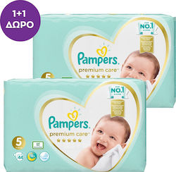 Pampers Premium Care Νo 5 (11-16kg) 2x44τμχ